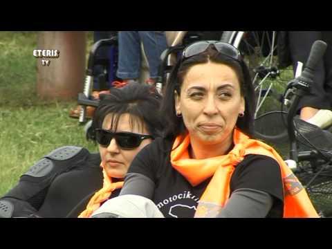ETERIS TV 2015.05.26 Birštone pirmą kartą surengta Lietuvos motociklininkių diena