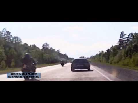 ДТП с мотоциклом. Козулька. 18