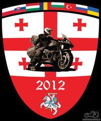 Kelionės Logotipas