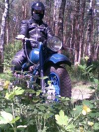 Ghost rider on emka