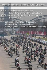 Vilniaus čioperistai, streetai ir kiti, kuriems malonu važinėti LĖTAI/ Globalinis atšilimas ilgina sezoną :D