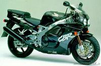 Honda Cbr 900 RR 1993m. Fireblade