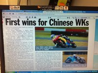 First wins for Chinese WKs