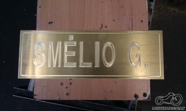 Žalvarinis gatvės pavadinimas