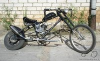D-CHOPPER 50 cc