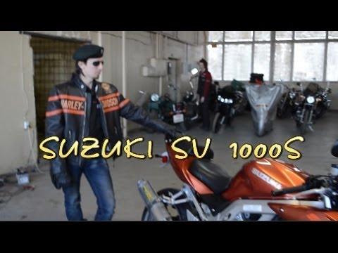 [Докатились!] Обзор Suzuki SV-1000 Part2. Между молотом и наковальней