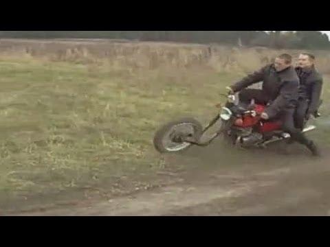 Motorcycle transformer