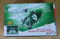 Motociklo signalizacija