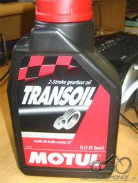Honda NSR 125 tepalo klausimai