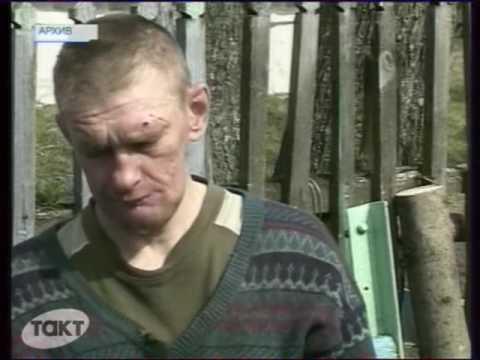 Поляки сняли новый сюжет о Чумазике (Август 2009)