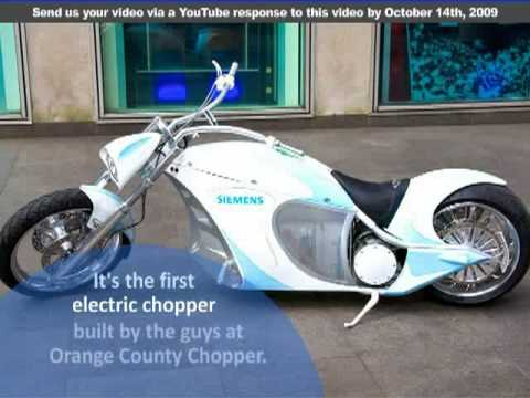 Siemens Smart Chopper