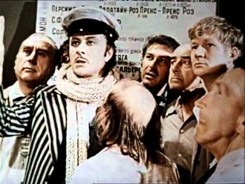 """1/2 Шахматы в фильме """"12 стульев"""" (1976)"""