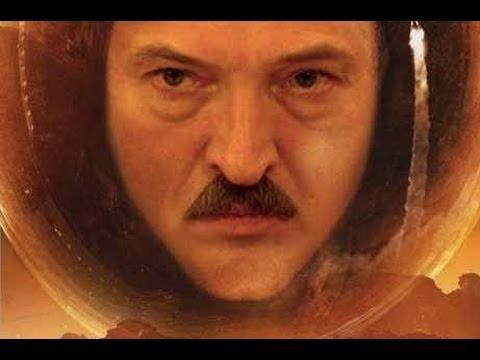 """""""Белорусианин"""" - Марсианин (русский трейлер)"""