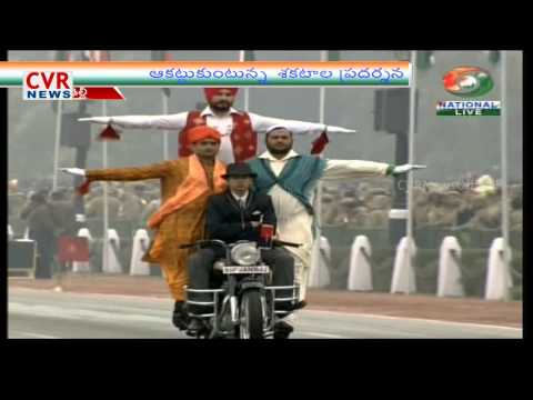 66th Republic Day Parade - Obama and his wife witness Indian Army Special Bike Show | CVR News