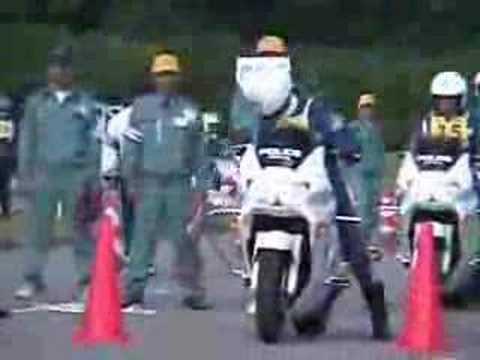 Honda VFR 750P Police Superbike