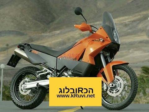KTM 990 Adventure advertisement clip 2006