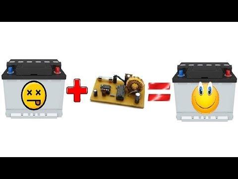 Как восстановить автомобильный аккумулятор ?