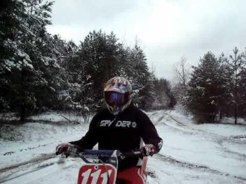 2007 Season Motocross Memories