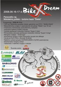 BIKE X DREAM 2008.08.16-17d.