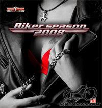 Biker season 2008 kalendoriaus pristatymas, balandžio 12 d.