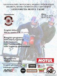 NMSF Retro čempionato I ETAPAS. Kėdainiai