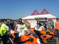 Ziedines moto lenktynes