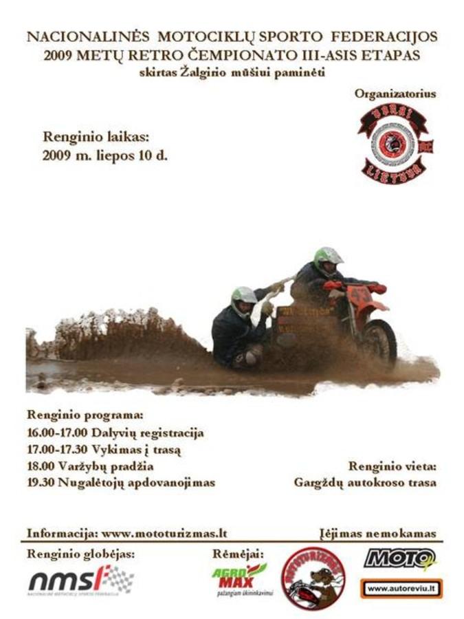 NMSF Retro čempionato III-asis etapas. 2009-07-10 Gargždai