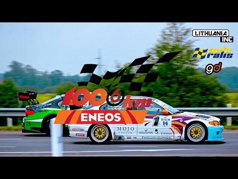 ENEOS 1006 km lenktynės | LithuaniaINC