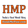 hindimepost avataras